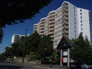 1 Bedroom apartment for rent in VICTORIA
